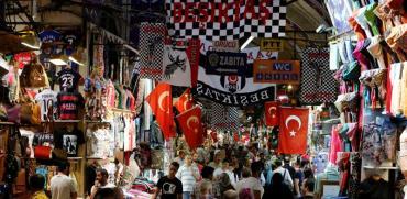טורקיה / צילום: רויטרס