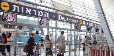 נמל התעופה בן גוריון/ צילום: תמר מצפי