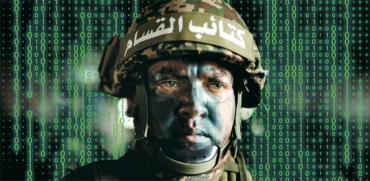זירת הקרב הבאה של החמאס / צילומים:  Shutterstock ורויטרס