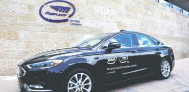 ניסוי רכב אוטונומי שמובילאיי ערכה בירושלים/  צילום: רויטרס Ronen Zvulun