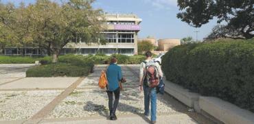 סטודנטים באוניברסיטת תל אביב / צילום: איל יצהר