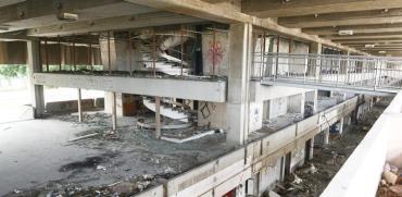 תחנה מרכזית חיפה / צילום: איל יצהר