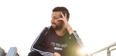 עידו גרינברג / צילום: אורי טאוב