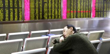 הבורסה בסין
