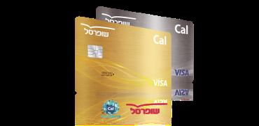 כרטיסי אשראי של שופרסל פיננסים / צילום: אתר החברה
