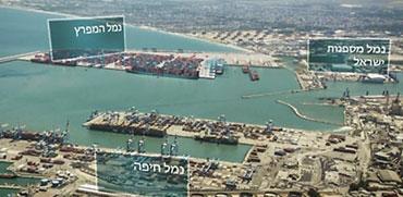 """הדמיית """"נמל המפרץ"""" בחיפה / צילום: אתר אשטרום"""
