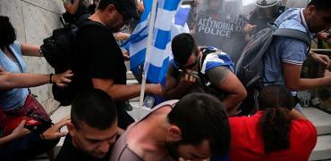 הפגנות באתונה נגד ההסכם בין מקדוניה ליוון, השבוע / צילום: רויטרס - Costas Baltas