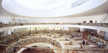 הספרייה הלאומית החדשה בירושלים. / צילום יחצ