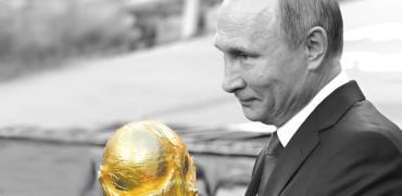 פוטין / צילום: רויטרס - Sputnik Photo Agency