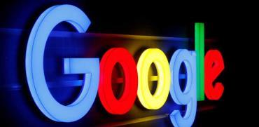 הסמל של גוגל כיום / צילום: רויטרס
