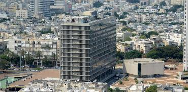 בניין עיריית תל אביב / צילום: איל יצהר
