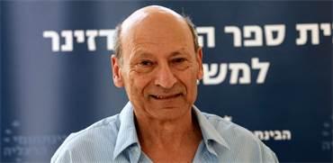פרופסור אבי בן בסט / צילום: שלומי יוסף