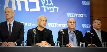 מסיבת העיתונאים של כחול לבן / צילום: שלומי יוסף