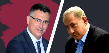 בנימין נתניהו וגדעון סער / צילומים: כדיה לוי ואיל יצהר