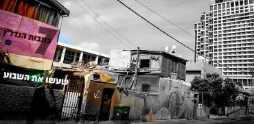 """7 כתבות הנדל""""ן שעשו את השבוע / צילום: שלומי יוסף"""