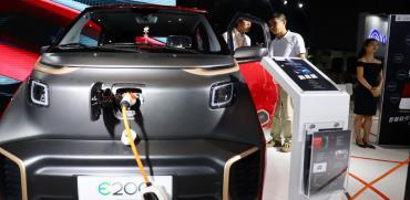 מותג הרכב הסיני GM של SAIC שיגיע בקרוב לישראל / צילום: רויטרס