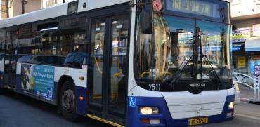 """אוטובוס של """"דן"""" / צילום: תמר מצפי"""