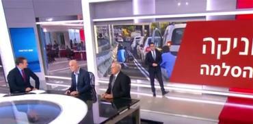 מהדורת החדשות של ערוץ 12, אמש / צילום: צילום מסך