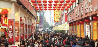 מדרחוב בשנג'ן, סין / צילום: shutterstock, שאטרסטוק