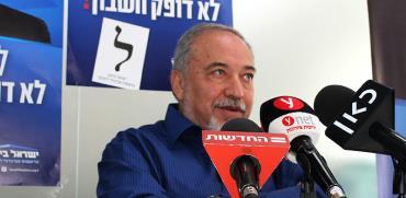 אביגדור ליברמן במסיבת העיתונאים היום / צילום: דני זקן