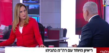 ראיון בנימין נתניהו לקרן מרציאנו ועמית סגל בחדשות 12 / באדיבות חברת החדשות בקשת 12