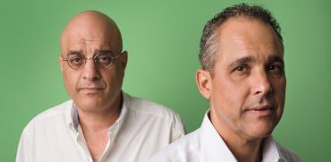 האחים דורי נאוי / צילום: יונתן בלום