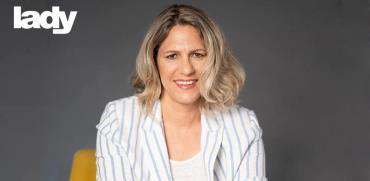 """ד""""ר אסנת לבציון קורח / צילום: רמי זרנגר"""