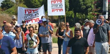 הפגנה נגד הבניה המואצת בפתח תקווה / צילום: גלעד קוולרצ'יק