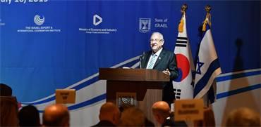 """נשיא המדינה ריבלין בדרום קוריאה / צילום: קובי גדעון, לע""""מ"""