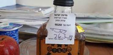 משקה אלכוהולי פליסקה ברנדי / יחצ משרד הבריאות