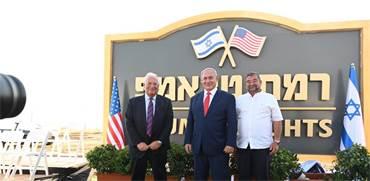 """נתניהו, שגריר ארה""""ב פרידמן וחיים רוקח / צילום: Matty Stern, U.S. Embassy Jerusalem"""