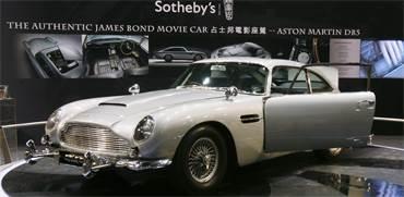 מכונית האסטון מרטין של ג'יימס בונד נמכרה ב-6.4 מיליון דולר. / צילום: REUTERS/Bobby Yip