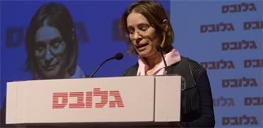 """אלונה בר און בוועידת ישראל לנדל""""ן \ צילום: איל יצהר"""