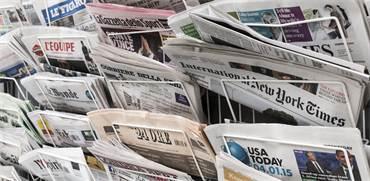 עיתונים בשפה האנגלית / צילום: shutterstock
