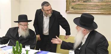 """חברי יהדות התורה: (מימין לשמאל) מאיר פרוש, משה גפני ויעקב ליצמן / צילום: מארק ניימן לע""""מ"""