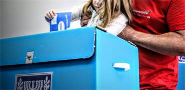 מצביעים בבחירות 2019 / צילום: שלומי יוסף