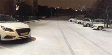 שלג במשרד האוצר בירושלים / צילום: משרד האוצר