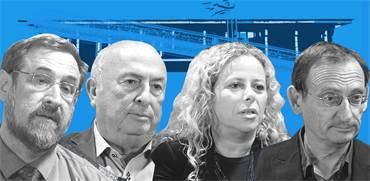 הפוליטיקאים הפורשים / עיבוד: אפרת לוי
