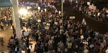 ההפגנה בפתח תקווה הערב / צילום: דוברות העבודה