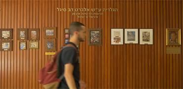 החוג לספרות באוניברסיטת תל אביב / צילום: מתן פורטנוי