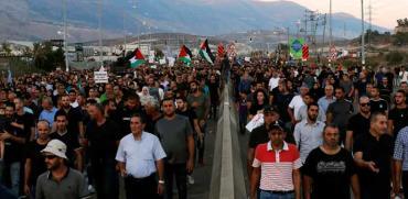 הפגנה נגד הפשיעה והאלימות בחברה הערבית /צילום : רויטרס