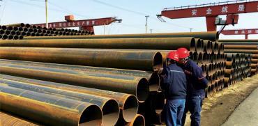 מפעל ייצור בסין. / צילום: רויטרס