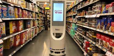 """הרובוט """"יגאל""""/ צילום: Trax"""