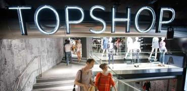 חנות של טופשופ / צילום: רויטרס, Tim Wimborne