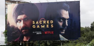 פרסומת בהודו לסדרה של נטפליקס / צילום: רויטרס