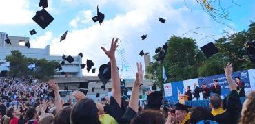 טקס סיום תואר באוניברסיטת חיפה / צילום: תומר גנצר