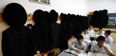 בית ספר חרדי בירושלים / צילום: רויטרס, Ronen Zvulun