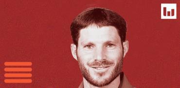 בצלאל סמוטריץ / צילום: אתר הכנסת
