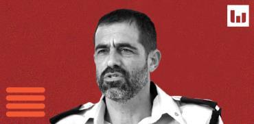 """סנ""""צ זיו שגיב, משטרת ישראל / צילום: מתוך יוטיוב"""