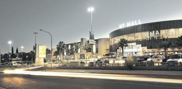 קניון MY MALL בלימסול, קפריסין / צילום: מצגת החברה